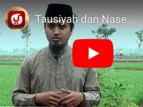 Tausiyah dan Nasehat Agama Islam: Kaya dan Miskin Sama Saja