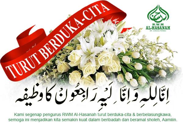 Duka-Cita Pengurus RWM Al-Hasanah