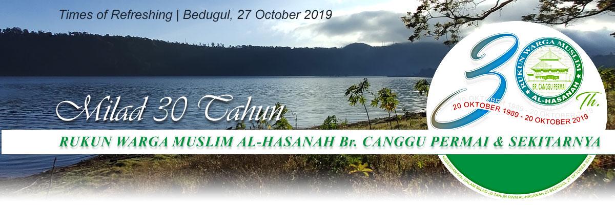 Times of Refreshing   Bedugul, 27 October 2019