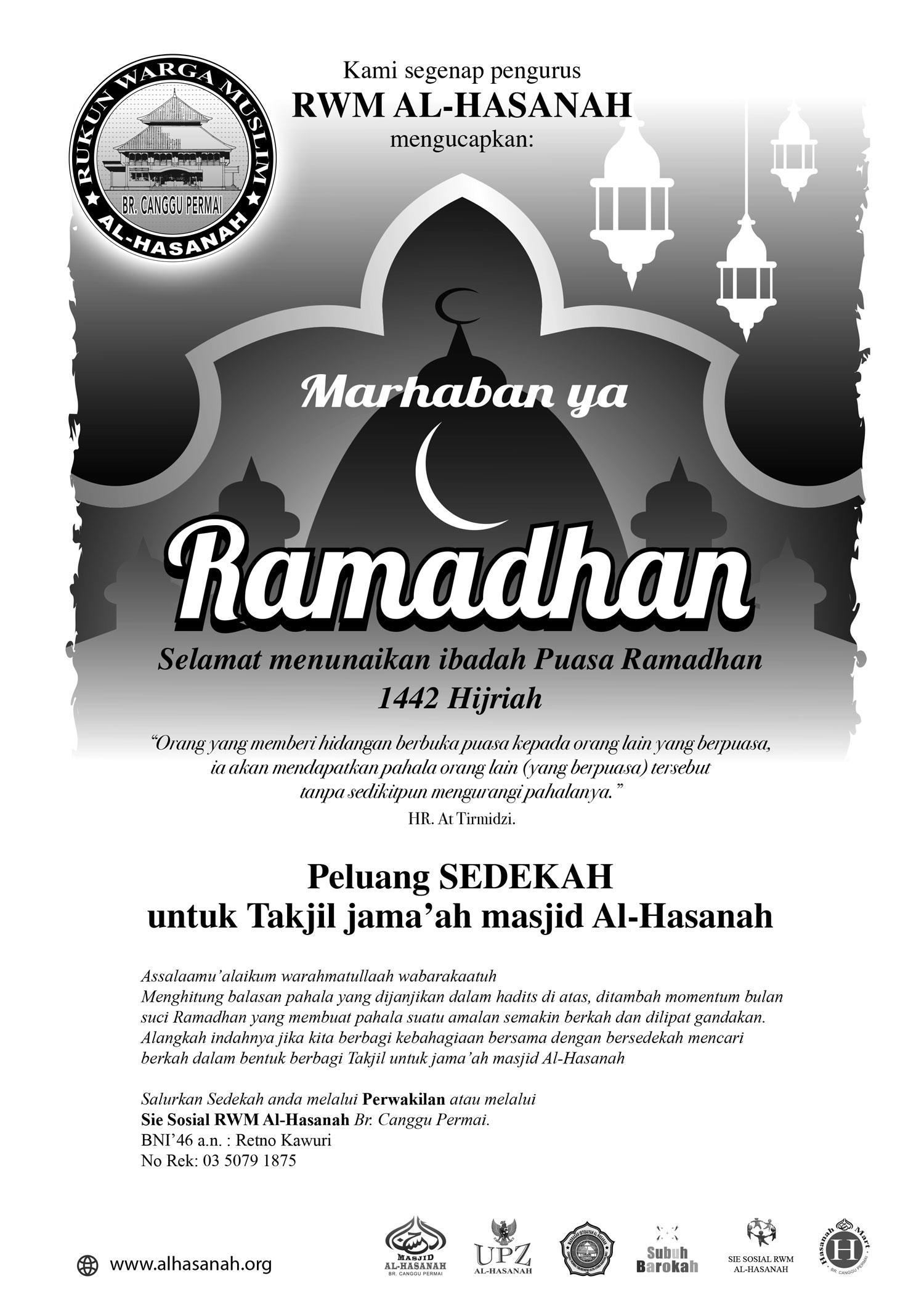 Takjil Jama'ah Masjid Al-Hasanah